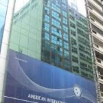 American International University Bangladesh Admission 2021 Last date