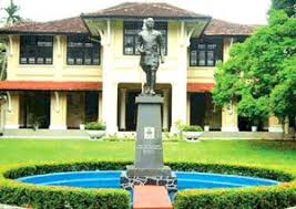 General Sir John Kotelawala Defence University Admission 2021 Last Date
