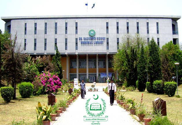 Quaid-i-Azam University Admissions 2020 Last date, Fee Structure