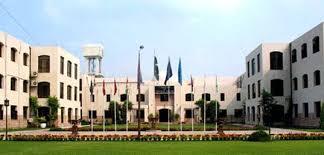 University of Health Sciences Lahore Admissions 2021 Last date