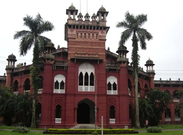 University of Dhaka Admissions