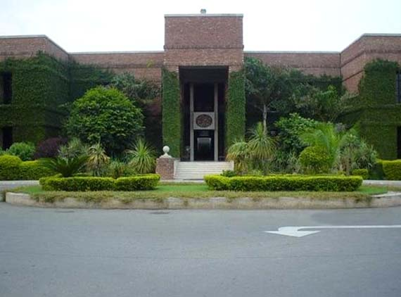 LUMS University Lahore Admission 2020 Last date to apply