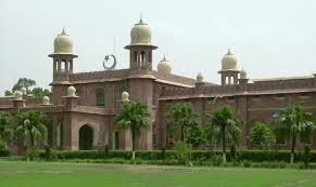 Agriculture University Faisalabad Admission 2021 Last Date
