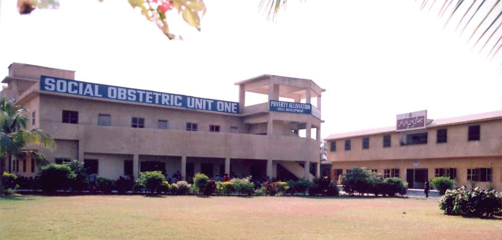 Baqai Medical University Admission