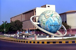 Dawood College of Engineering and Technology (DCET)