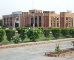 Ghulam Muhammad Medical College