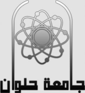 Helwan University Logo