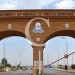 Liaquat University Medical College Admission 2021 Last date for MBBS