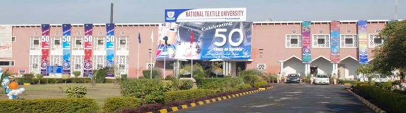 National Textile University Karachi Admission 2020 Last date