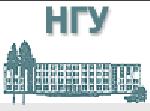 Novosibirsk State University Logo (Top 10 Universities in Russia)