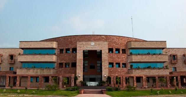 Rashid Latif Medical College Admission