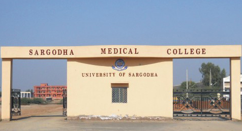 Sargodha Medical College Admission 2020 Last Date Eligibility Fees