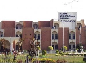 Service Institute of Medical Sciences