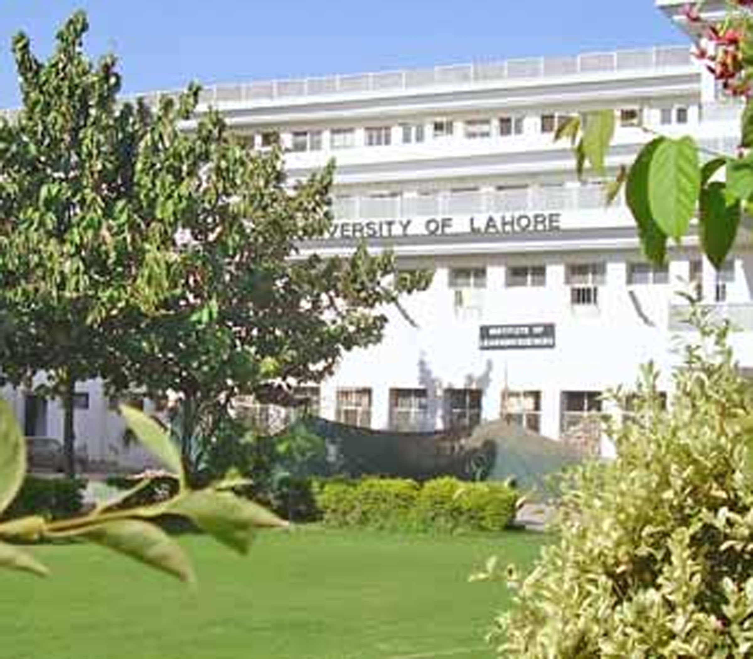 University of Lahore Admission 2020 Islamabad Campus Last date to Apply