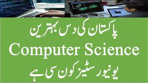 Top 10 Universities in Computer Science