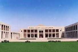 University of Peshawar Admission 2021 Last date [Fee Structure], Eligibility