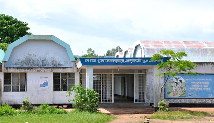 BGC Trust University Admission
