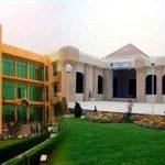CECOS University Admission