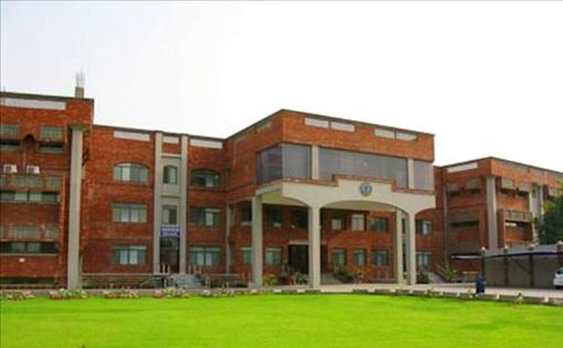 Gandhara University Admission