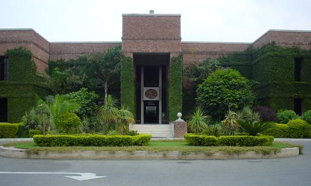 Institute of Management Sciences Lahore Admission
