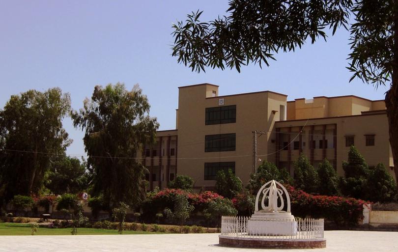 Quaid-e-Awam University Nawabshah Admission