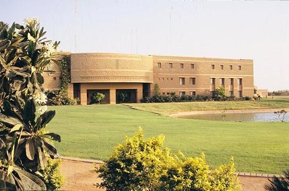 Textile Institute of Pakistan Admission