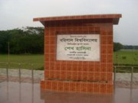 University of Barisal Admission