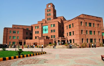 University of Central Punjab Admission