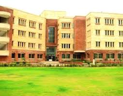 Comsats Attock Campus Admission 2021 Last Date and Fee Structure