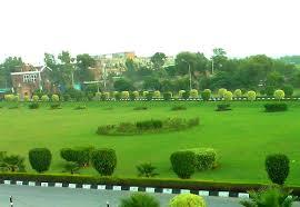 Comsats Lahore Campus Admission 2021 Last Date
