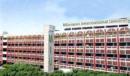 Manarat International University Admission