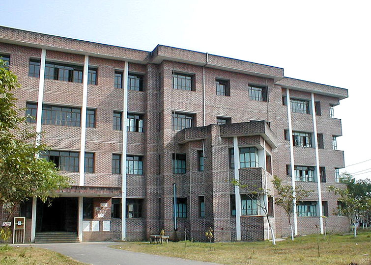Metropolitan University Sylhet Bangladesh Admission
