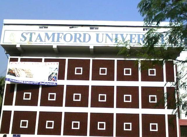 Stamford University Admission