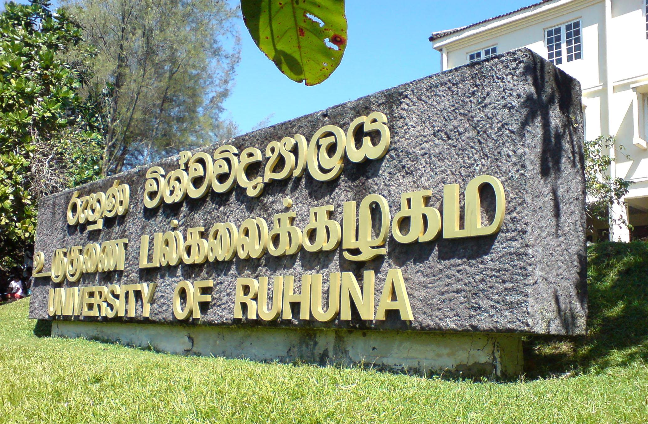 University of Ruhuna Admission