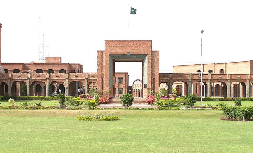 Comsats Vehari Campus Admission