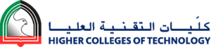 Higher Colleges of Technology Logo (Top 10 Universities in UAE)