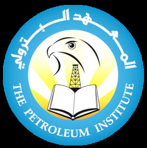 petroleum institute abu dhabi logo (Top 10 Universities in UAE)