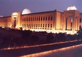 FAST University Karachi Admission 2021 Last date Apply Online