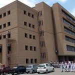 Foundation University of Medical College Admission