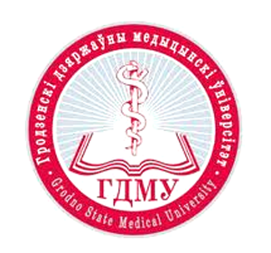 Grodno State Medical University Logo (Top 10 Universities in Belarus)