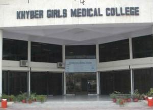 Khyber Girls Medical College Admission 2020 last date