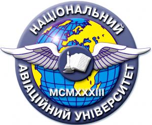 National Aviation University Logo (Top Universities in Ukraine)