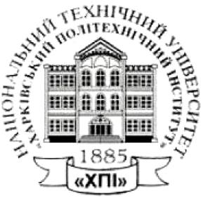 National Technical University of Ukraine Logo (Top Universities in Ukraine)