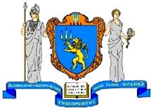 National University of Lviv (Top Universities in Ukraine)