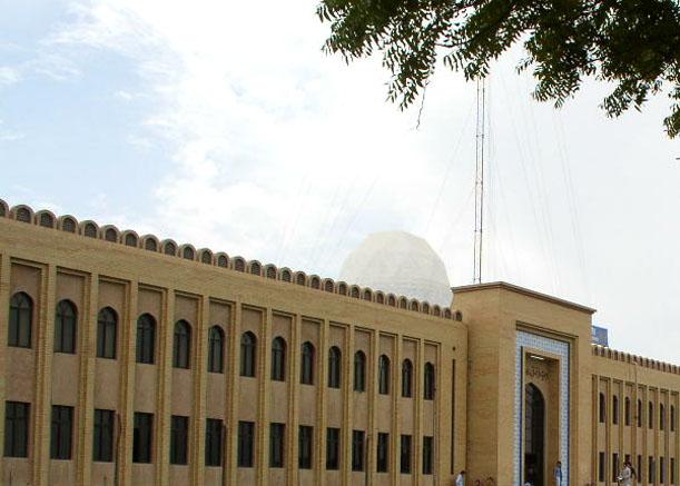 FAST University Karachi Campus Admission