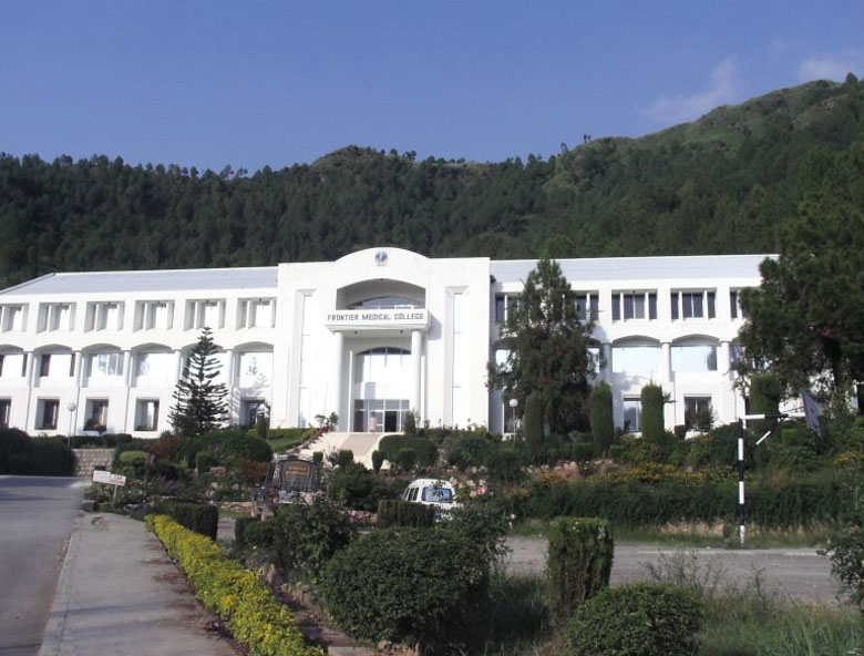 Frontier Medical College Admission