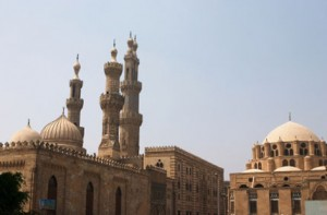 Al-Azhar University Admission
