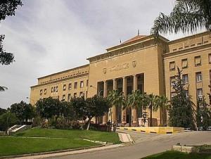 Alexandria University Admission