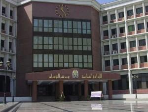 Assiut University Admission