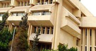 Damanhour University Admission
